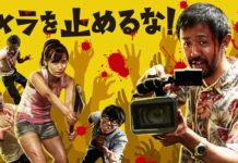 One cut of the Dead - Zombie contro Zombie