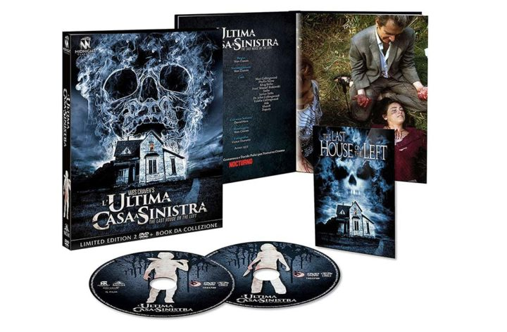 L'ultima casa a sinistra - Limited Edition della Midnight Factory