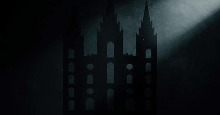 The Evil Building - After Midnight 2 - Recensione